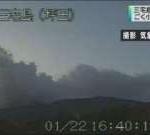 地震前兆 No.1263