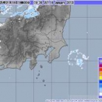 地震前兆 No.1564