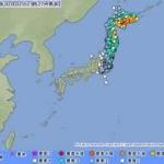 地震前兆 No.2482