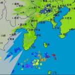 地震前兆 No.8870