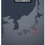 地震前兆 No.8876
