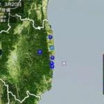 地震前兆 No.8999