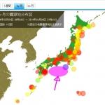地震前兆 No.47621