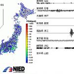 地震前兆 No.50181