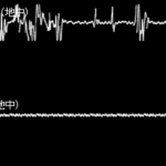 地震前兆 No.50367