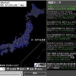 地震前兆 No.57496