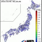 地震前兆 No.57500