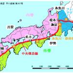 地震前兆 No.61058