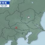 地震前兆 No.62959