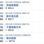 地震前兆 No.74092