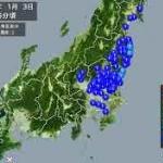 地震前兆 No.74293