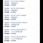 地震前兆 No.74343