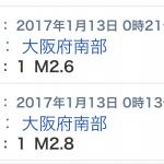 地震前兆 No.74597