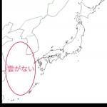 地震前兆 No.76149