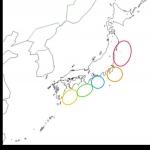 地震前兆 No.76151