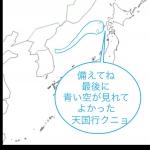 地震前兆 No.76308