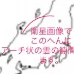 地震前兆 No.76356