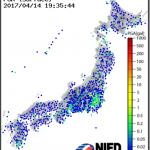 地震前兆 No.79043