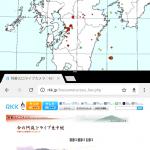 地震前兆 No.80197