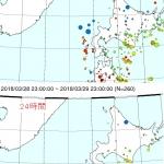 地震前兆 No.91582