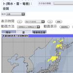 地震前兆 No.93041