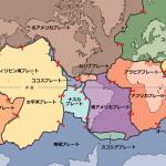 地震前兆 No.94060