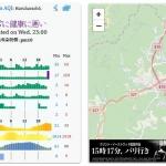 地震前兆 No.95543