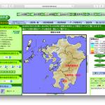 地震前兆 No.95588