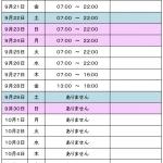地震前兆 No.98688