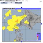 地震前兆 No.98765