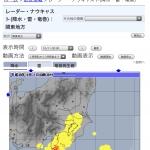 地震前兆 No.99166