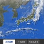地震前兆 No.100062
