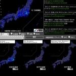 地震前兆 No.100885