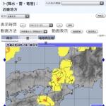 地震前兆 No.102505