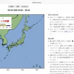 地震前兆 No.107192