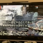 地震前兆 No.107989