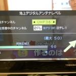地震前兆 No.108001