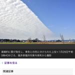 地震前兆 No.108147