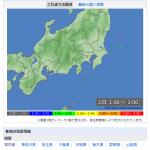 地震前兆 No.108571