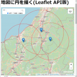 地震前兆 No.109277